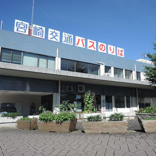 *宮崎交通「延岡バスセンター」は当館の目の前です