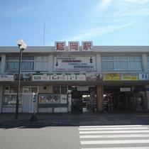 *JR日豊本線延岡駅から当館までは徒歩1分!アクセス抜群です