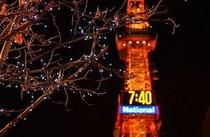 テレビ塔④