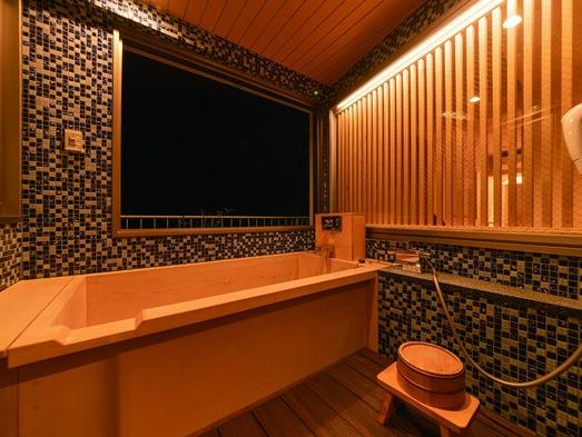 木の備えが癒しを誘うエグゼクティブ里山露天風呂付ツインルーム(禁煙)