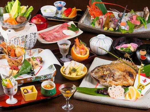 【記念日】豪華お祝い膳で福寿を祝福!「慶事お祝いプラン」【ハイグレード客室プラン】