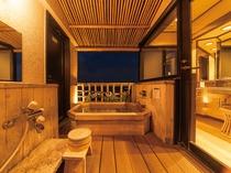「エグゼクティブ里山和洋室」客室露天風呂(一例)
