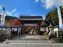 西教寺(雄山荘から車で約10分)