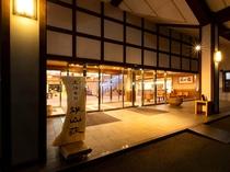 雄山荘 玄関