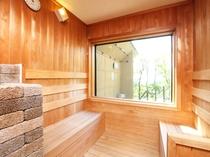 大浴場 サウナ