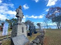 坂本城跡(雄山荘から車で約10分)