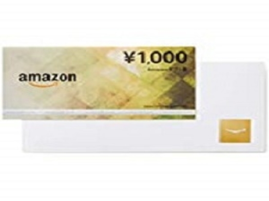 【Amazonギフト券1,000円分付】宿泊プラン:朝食付【お弁当式】