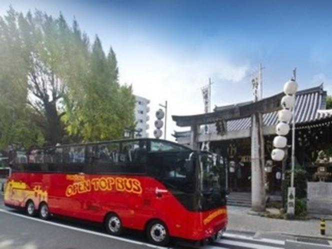 ■オープントップバス■