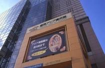 ■福岡アジア美術館■
