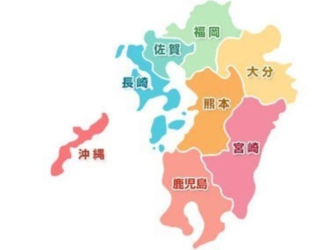 九州・沖縄県在住者限定お得に近距離プラン