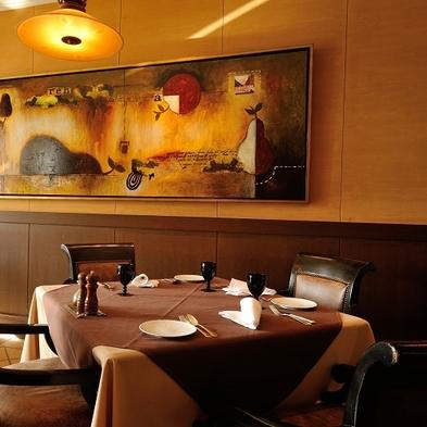 <イタリアンフルコース/2食付>フォルネッロで過ごす優雅なひととき