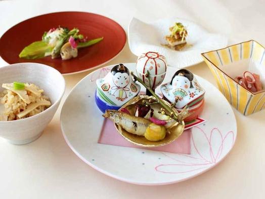 <ミニ会席/2食付> 日本料理「矼」上質食材でつくる季節の御膳料理【女性に・シニアにもぴったり】