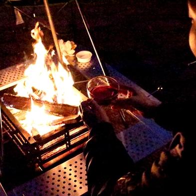 <グランピング/BBQ 2食付>初心者でも簡単アウトドア体験プラン 焚火を囲んでスモアでエンジョイ