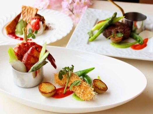 <洋食ディナーコース/夕・朝2食付>選べるメイン料理★ファミリーにおすすめ