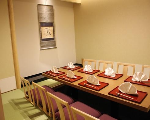 <会席料理/2食付>日本料理「矼」旬の食材と繊細な技を愉しむ季節の会席★個室も可能