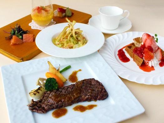 【贅沢ディナープラン】<2食付>洋食アチェロディナー