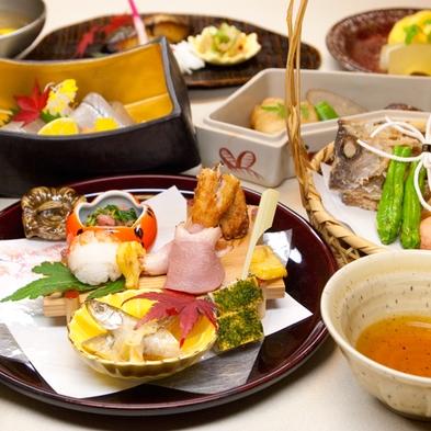 【贅沢ディナープラン】<料理長おまかせ会席/2食付>しっとりと会席料理に舌鼓 広島の地酒をご一緒に