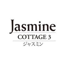 1003_Jasmine_ジャスミン_ロゴ