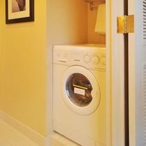 コテージ 洗濯機