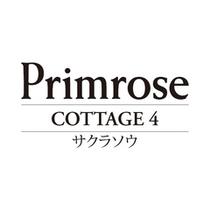 1004_Primrose_サクラソウ_ロゴ