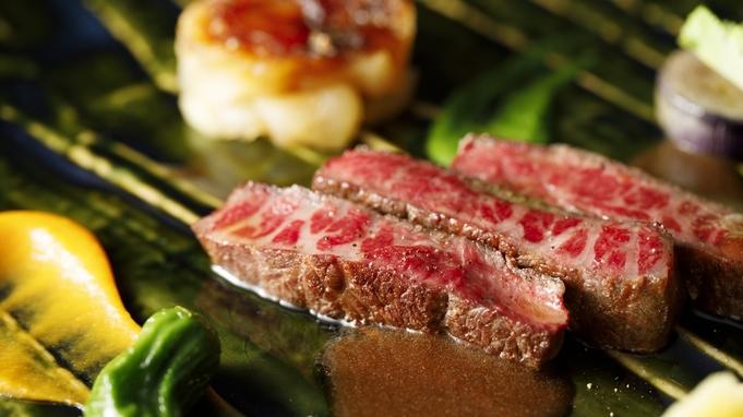 【お盆休みは富山の里山へ】<夏の恵み>和と洋の料理長が競演—特選牛と夏グルメを堪能