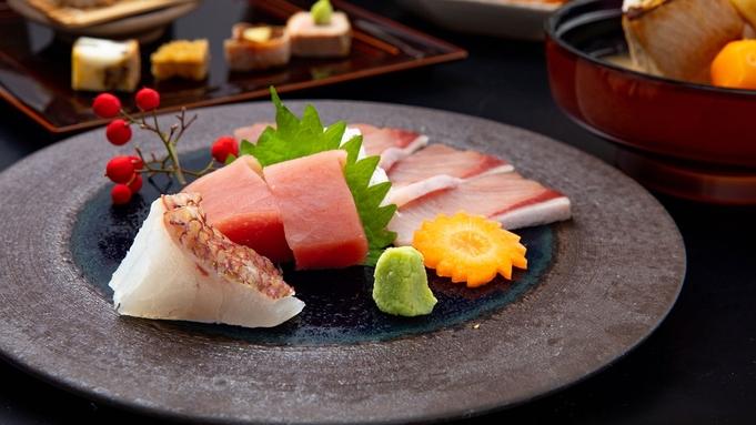 【年末年始の旬素材プラン】和とフレンチの饗宴特別ディナー&源泉天然温泉で癒しのひととき