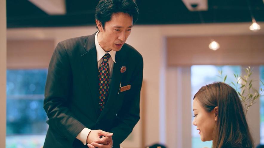 <支配人・西川>皆様のお越しをお待ちしております
