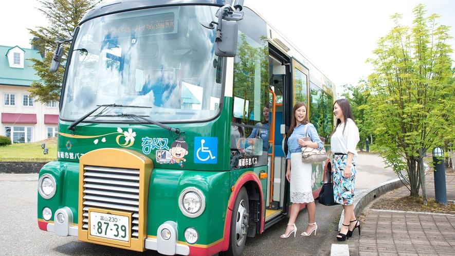 <なんバス>南砺市営バスが当館目の前まで運行しております♪