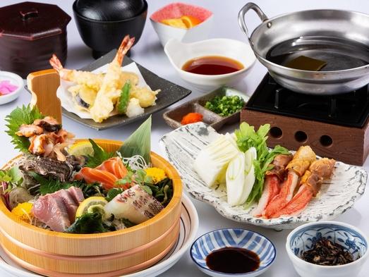 旅館気分を贅沢に満喫!海鮮贅沢御膳プラン【1泊2食】