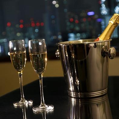 45平米のお部屋確約 シャンパン片手に祝う!ホテルで素敵な記念日を <朝食付>