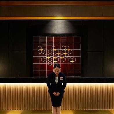 45平米のお部屋確約 シャンパン片手に祝う!ホテルで素敵な記念日を <素泊り>