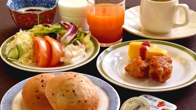 【夏秋旅セール】【朝食付】しっかり朝ごはん♪みろく横丁・繁華街へアクセス良好♪