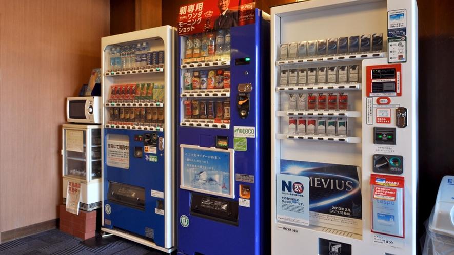 【パブリックスペース】自動販売機1