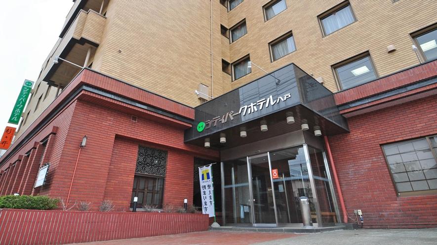 【外観】八戸の中心部に位置し、お仕事にも観光にも便利な立地でございます。