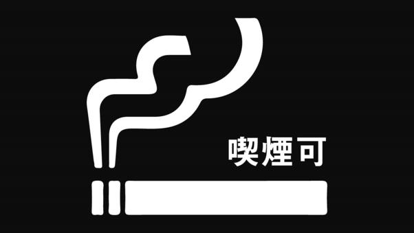 部屋タイプお任せ◆喫煙可◆