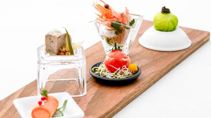 【1泊2食付】創作フレンチディナー&洋食or和食を選べる朝食付き【DI】【癒しのゆがわらステイ】