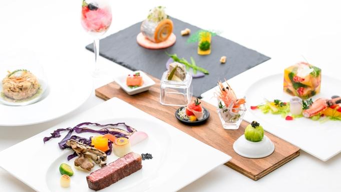 【夏旅セール】1泊2食付【美食×ワイン】マリアージュを楽しむコースディナー