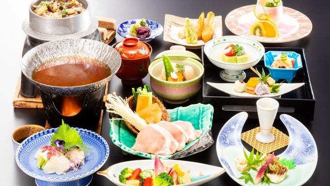 【基本会席】〜旬彩旬消山口の美味を余すことなく〜