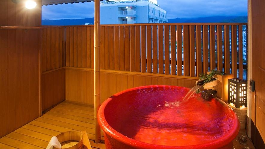 ■和楽【幻影-genei-】陶器風呂