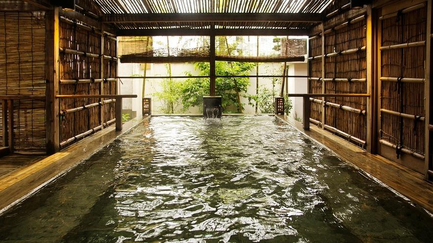 ■竹林の露天風呂【わかたけ】