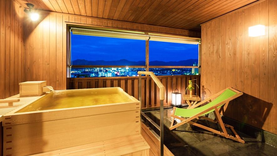 ◆エグゼクティブフロア 悠玄-yugen-◆【初音・浮舟】露天風呂