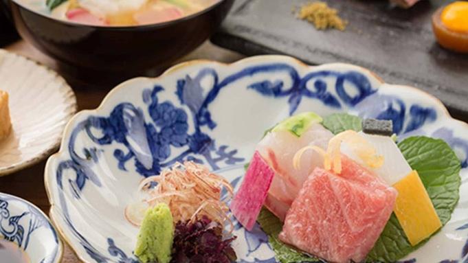 【特別な夜を特別な価格で♪】庭園に佇む離れレストラン寿泉〜Jusen〜で食す創作和会席が最大7千円引