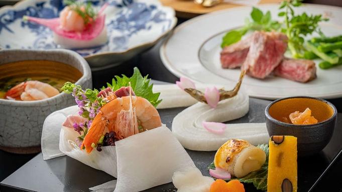 【秋冬旅セール】上質な空間と日本料理の融合★庭園に佇む離れレストランで食す創作和会席