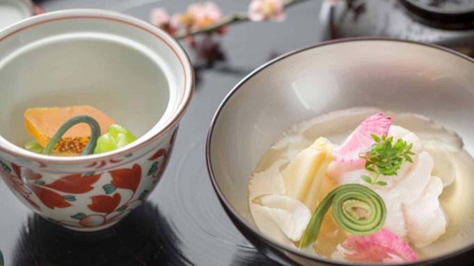【寿泉〜JUSEN〜】庭園に佇む隠れ家レストランで創作和会席を食す。中央館和洋室で過ごす基本プラン
