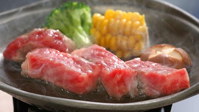 【秋冬旅セール】高層階確約×ジューシーな肉汁で人気の黒毛和牛会席がお得に♪