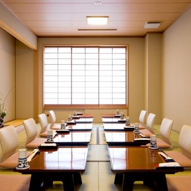 【6名以上限定!】個室お食事処&旬が詰まった和会席♪グループプラン