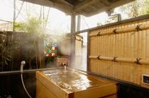 【本館】月見の間 客室専用露天風呂