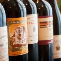各種ワイン。お食事に合わせてお好みで。