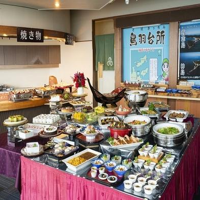 2021年10月〜夕食は詩季バイキングで満喫!!