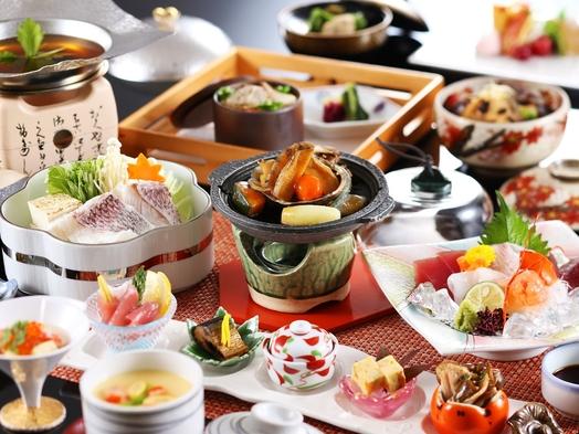 【秋冬旅セール】ゆったりお食事 会場会席プラン